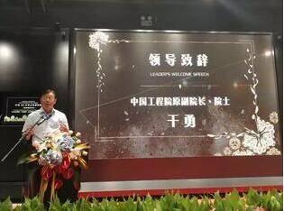 """中国五金联盟理事长干勇院士出席""""中国3D打印文化博物馆""""揭牌仪式"""