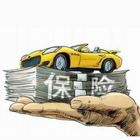 汽车保险如何投保 先保人后保车