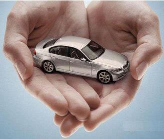 汽车上路有风险 汽车保险知识简介