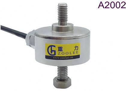 螺杆式拉压力传感器|拉压双向测力传感器