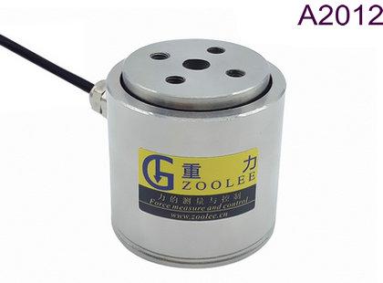 0-20kg柱型拉压双向测力传感器