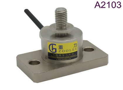 0-500kg拉力传感器|拉力测量传感器