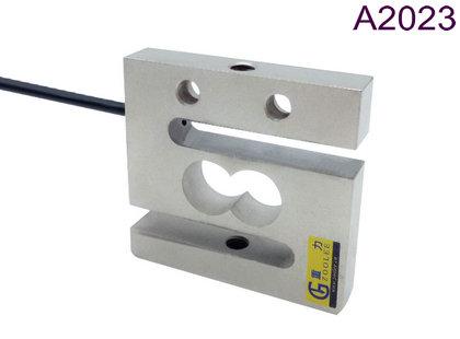高精度拉压力传感器|拉力测量传感器