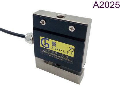 S型称重传感器|拉压双向称重测力传感器