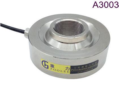 螺栓紧固测力传感器|中空环形测力传感器