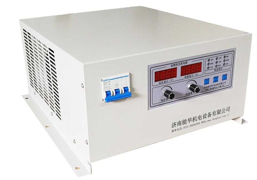 0-1000V大功率可调直流稳压电源