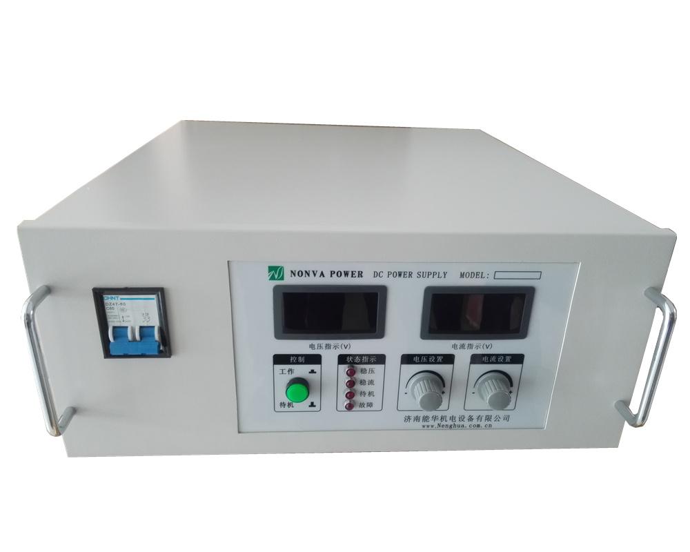 0-600V可调直流稳压稳流开关电源