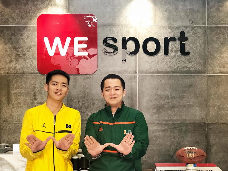 体育国际教育WEsport获北塔资本数百万人民币天使轮融资