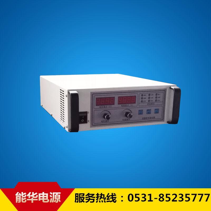 0-30V可调直流稳压电源