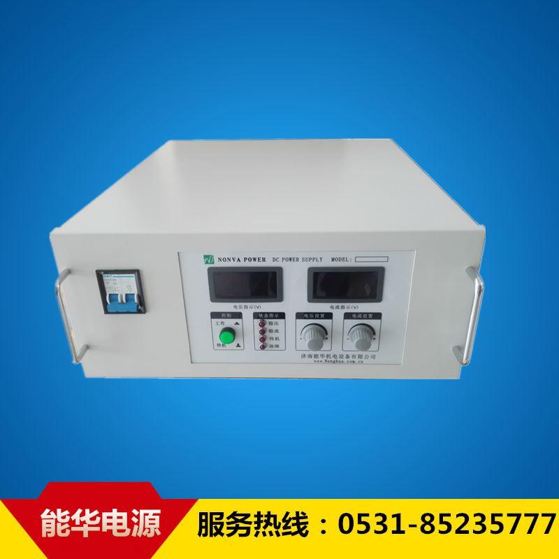 0-80V可调直流稳压电源