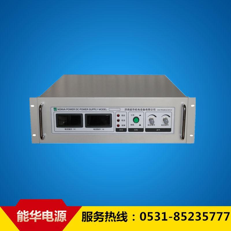 0-100V可调直流稳压电源