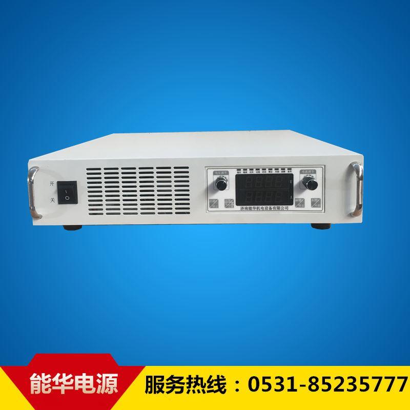 0-250V可调直流稳压电源