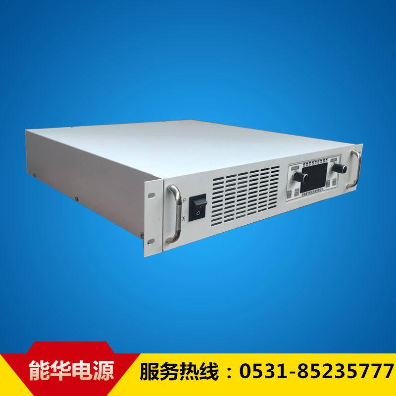 0-300V可调直流稳压电源