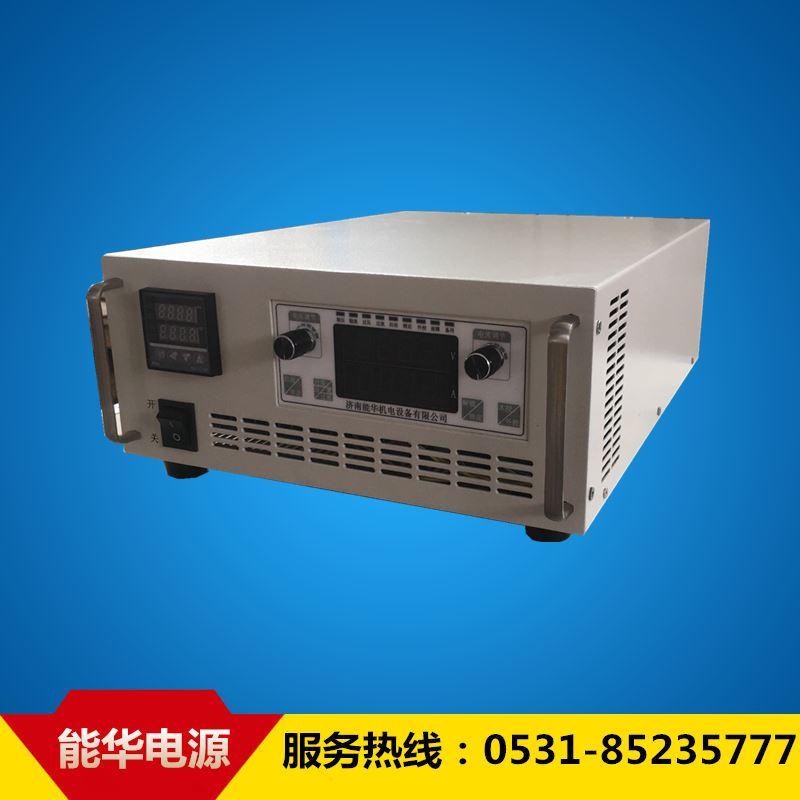 0-400V可调直流稳压电源