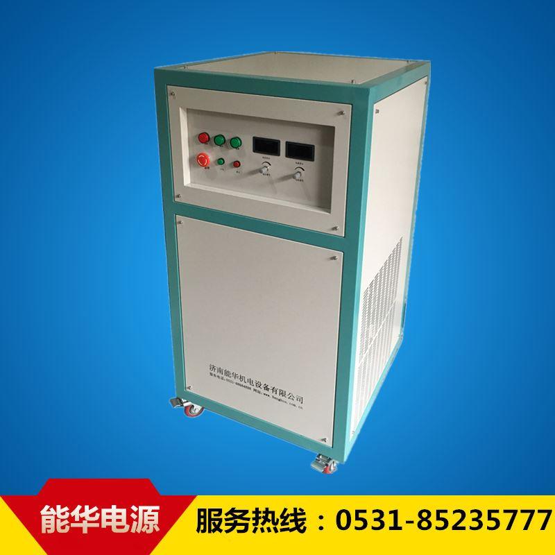 0-600V可调直流稳压电源