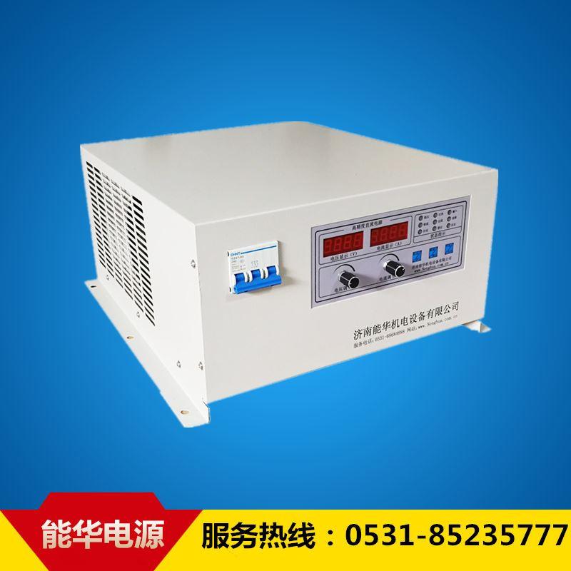 0-800V可调直流稳压电源