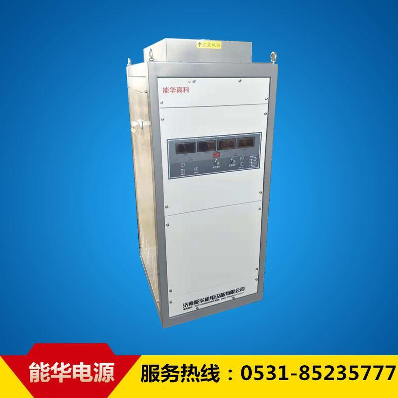 0-1500V可调直流稳压电源