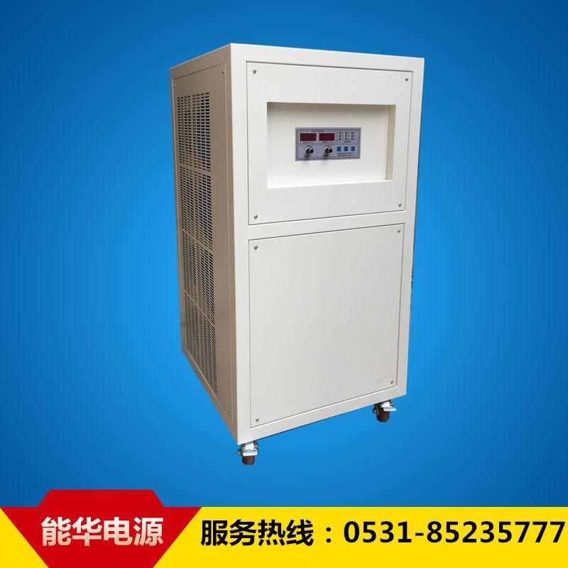 0-30KV高压可调直流电源