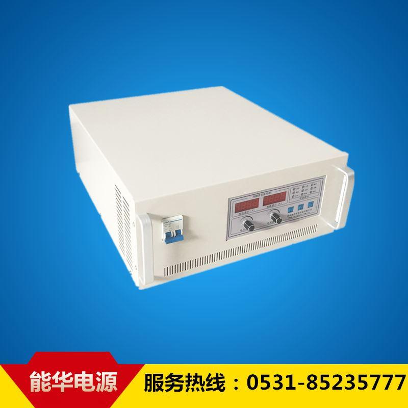 0-20KV高压可调直流电源