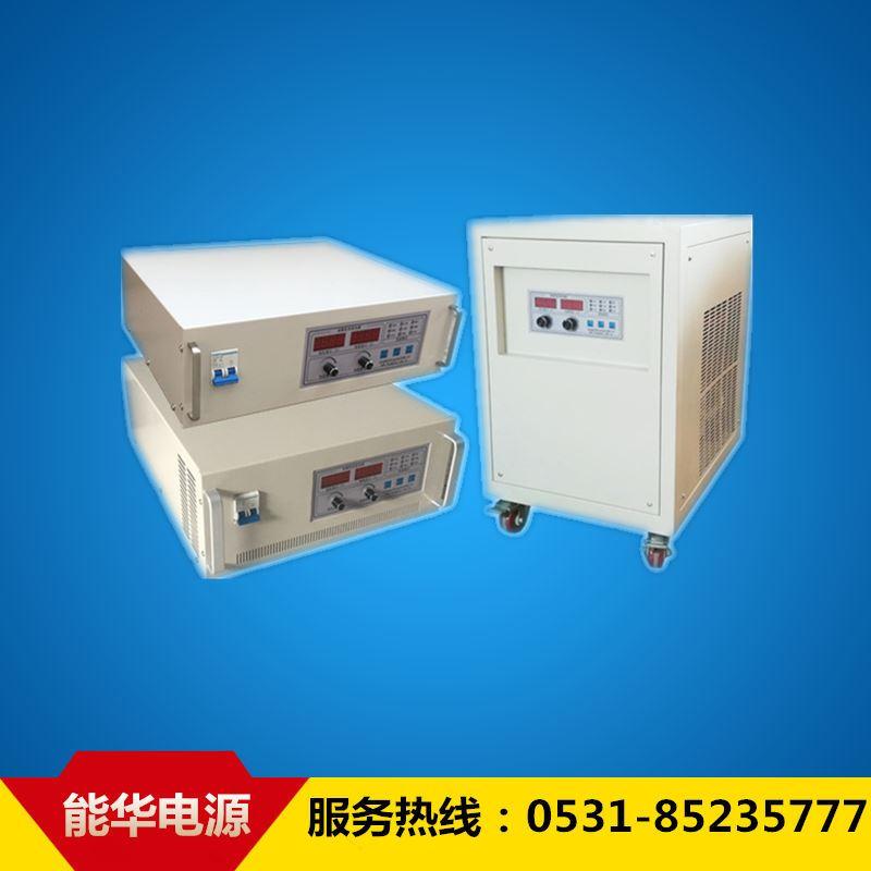 0-8000V高压可调直流电源