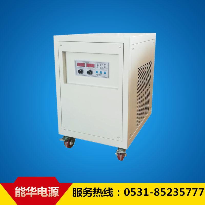 0-5000V高压可调直流电源