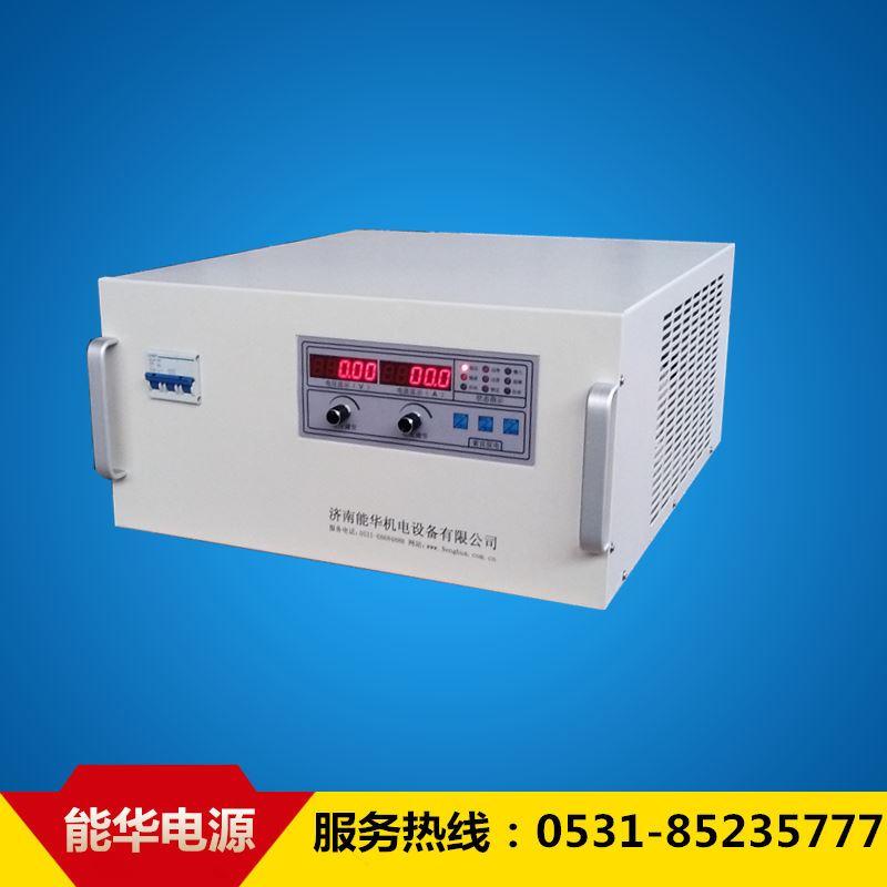 0-4000V高压可调直流电源
