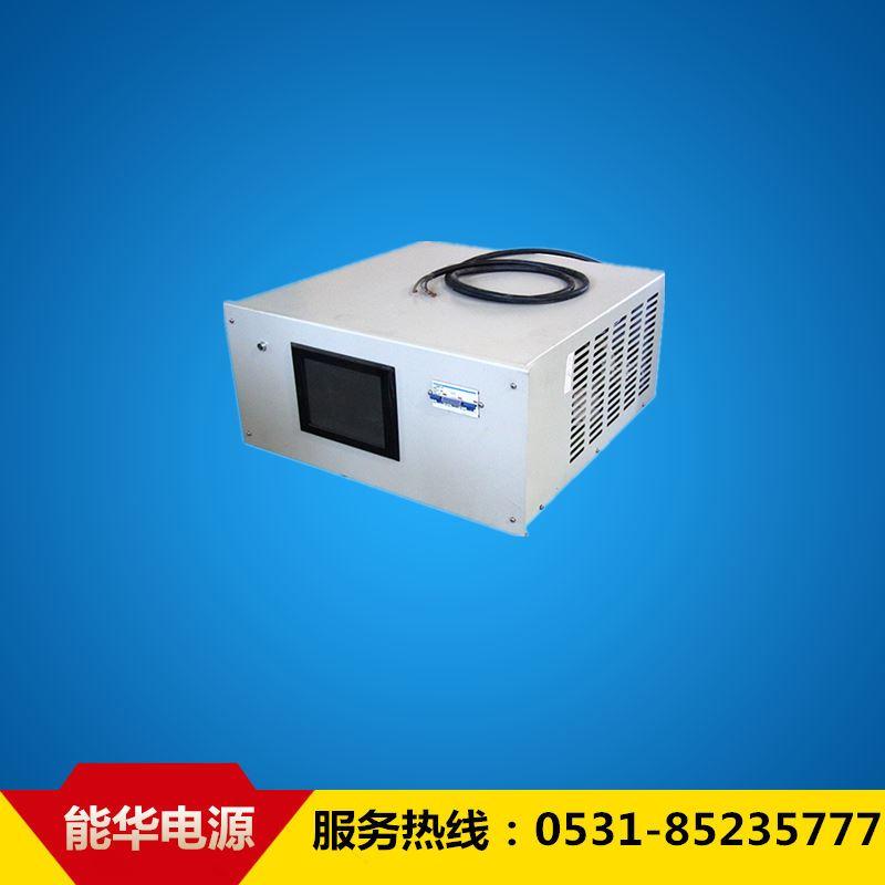 0-1000V可编程/程控直流电源
