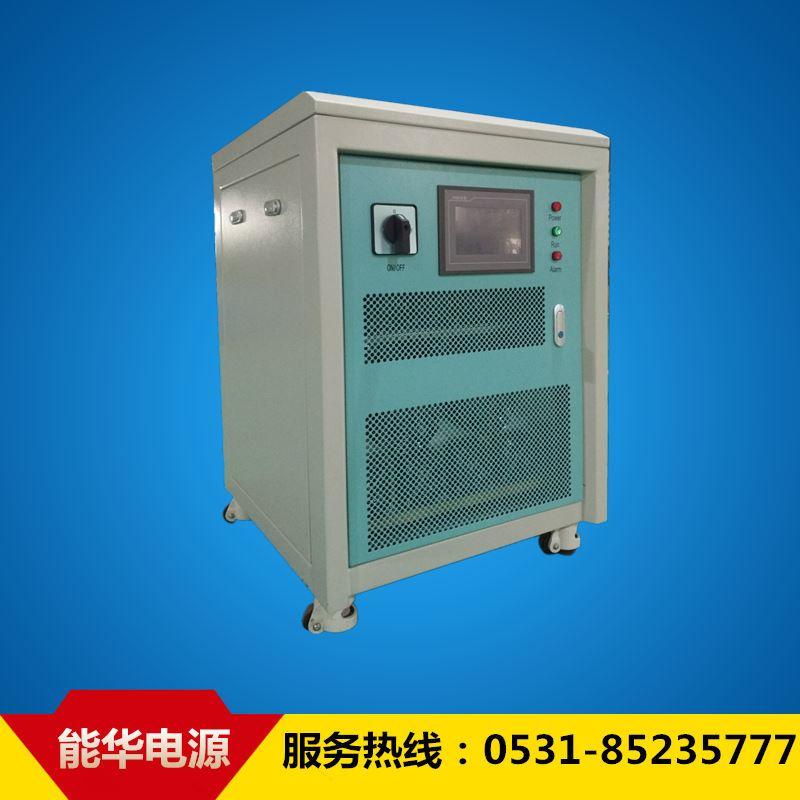 0-800V可编程程控直流电源