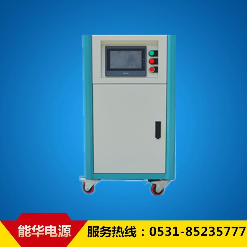 0-750V可编程程控直流电源