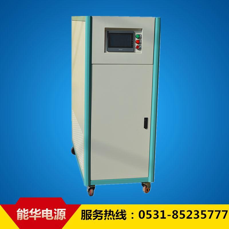 0-600V可编程程控直流电源