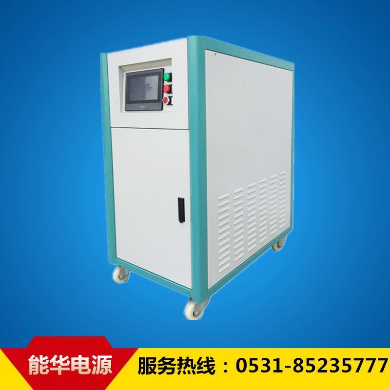 0-500V可编程程控直流电源