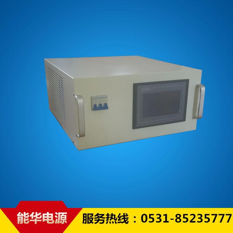 0-300V可编程程控直流电源