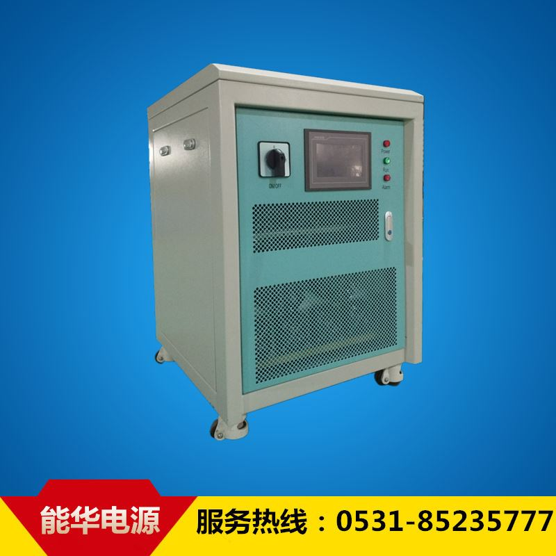 0-80V可编程程控直流电源