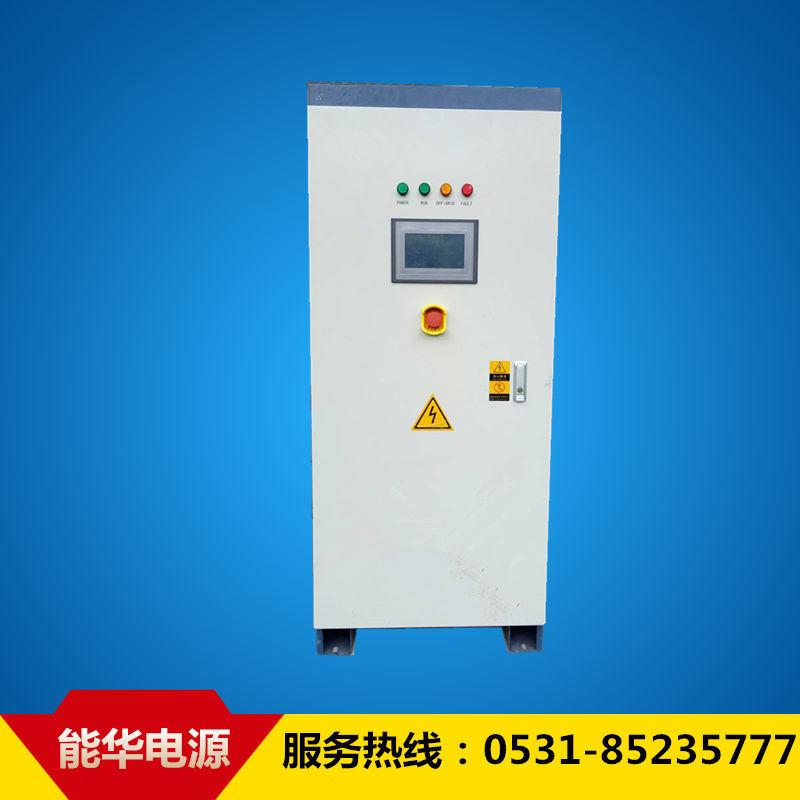 电动汽车空调空压机测试电源