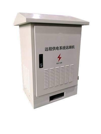 660V高速公路直流远程供电局端设备厂家【济南能华机电】