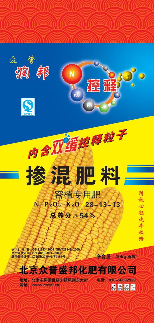 众誉润邦控释内含双缓控释粒子 密植专用肥 北京众誉盛邦化肥有限公司54%(40kg)