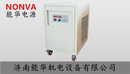 110V铁路充电机