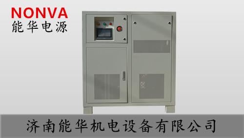 100KW-200KW可调直流稳压电源
