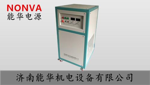 50KW-100KW可调直流稳压电源