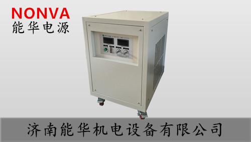 30KW-50KW可调直流稳压电源