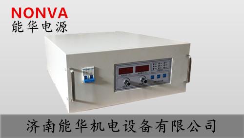 8KW-10KW可调直流稳压电源