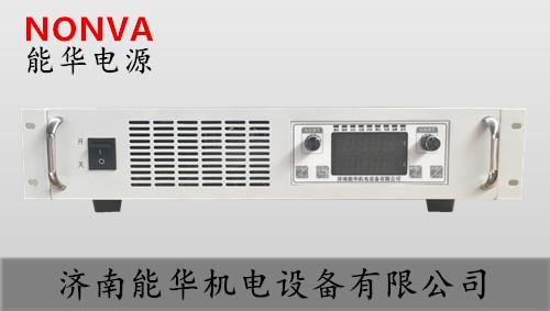 1KW-5KW可调直流稳压电源