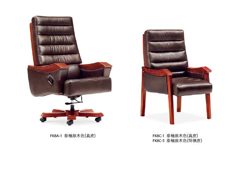 油漆班椅17