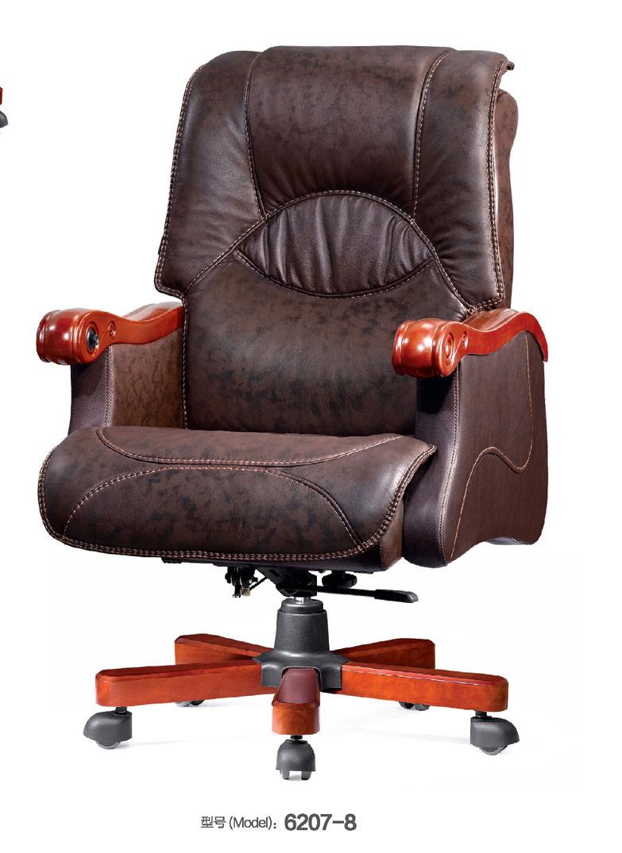 油漆班椅18