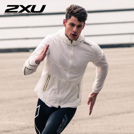 2XU 男士运动外套跑步健身连帽防风衣 精英慢跑