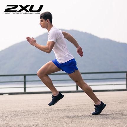 2XU 男士运动短裤跑步马拉松透气速干运动短裤精英慢跑