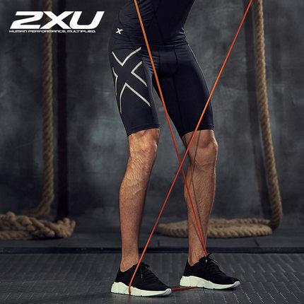 2XU CORE 男士紧身压缩裤五分裤速干 跑步健身运动短裤男