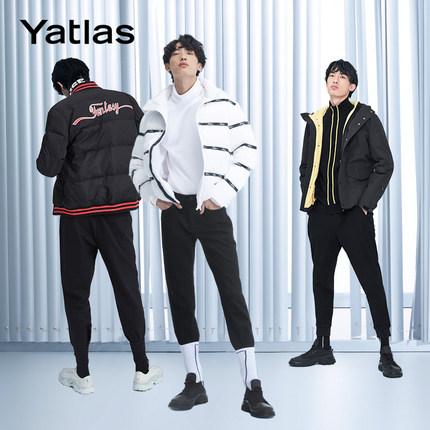 亚锐Yatlas男装2018冬季新款反季运动保暖白色潮流短款羽绒服男