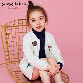 gxg kids童装新款女童飞行夹克儿童时尚棒球服外套 白色