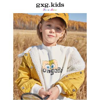 gxg kids童装2018冬装新款海绵宝宝联名款外套白色女童卫衣上衣潮 白色